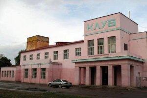 dk-karabanovo.1